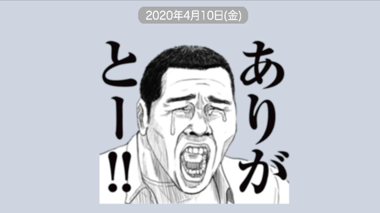 2020041012225300